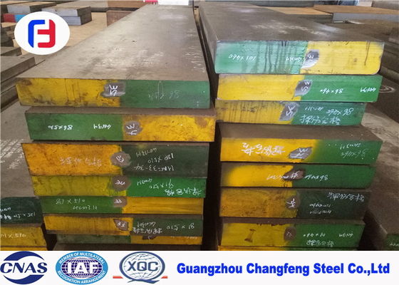 Polished Hot Rolled Steel Bar Premium Quality Medium Carbon Steel 1.1210 / SAE1050